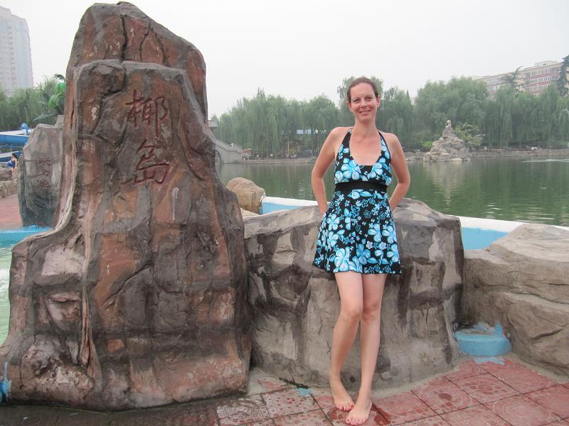Tuanjiehu Park