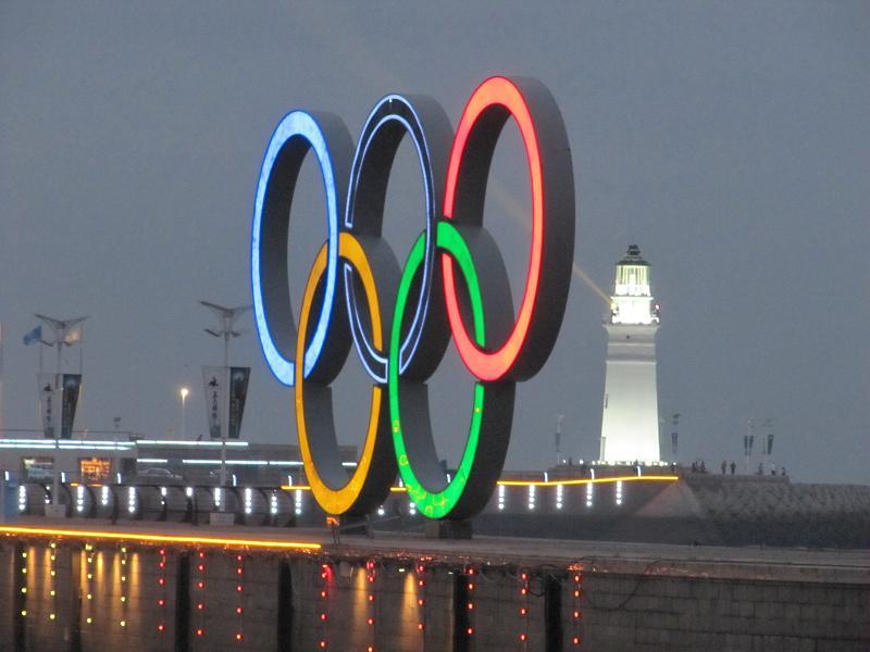 צ'ינדאו - Olympic Sailing Center