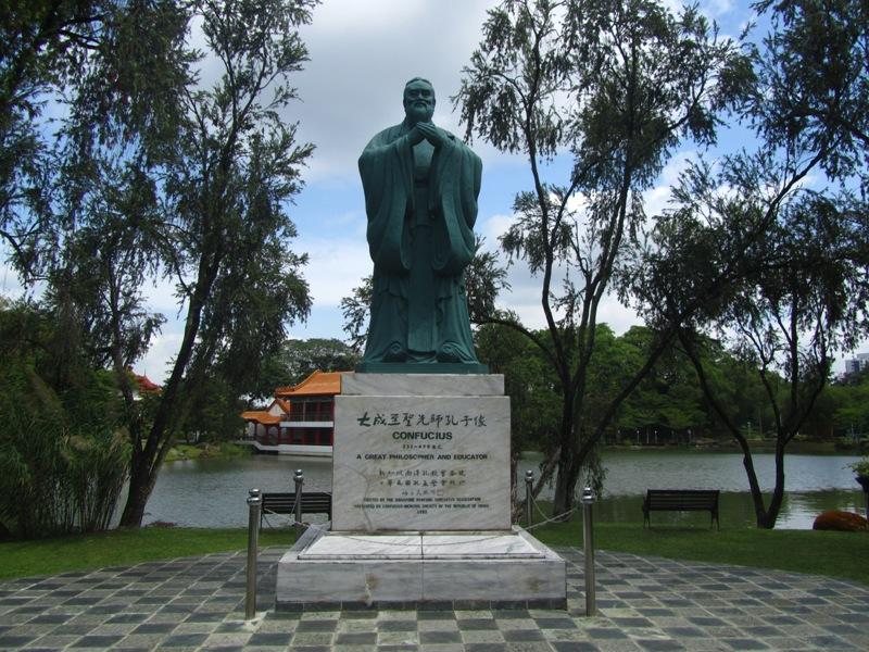 הגנים הסיניים והיפניים סינגפור