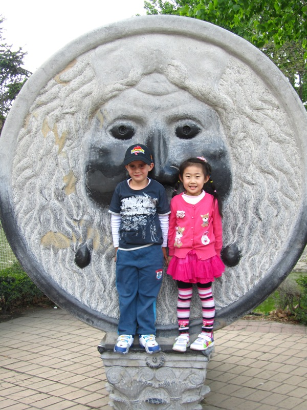Beijing World Park