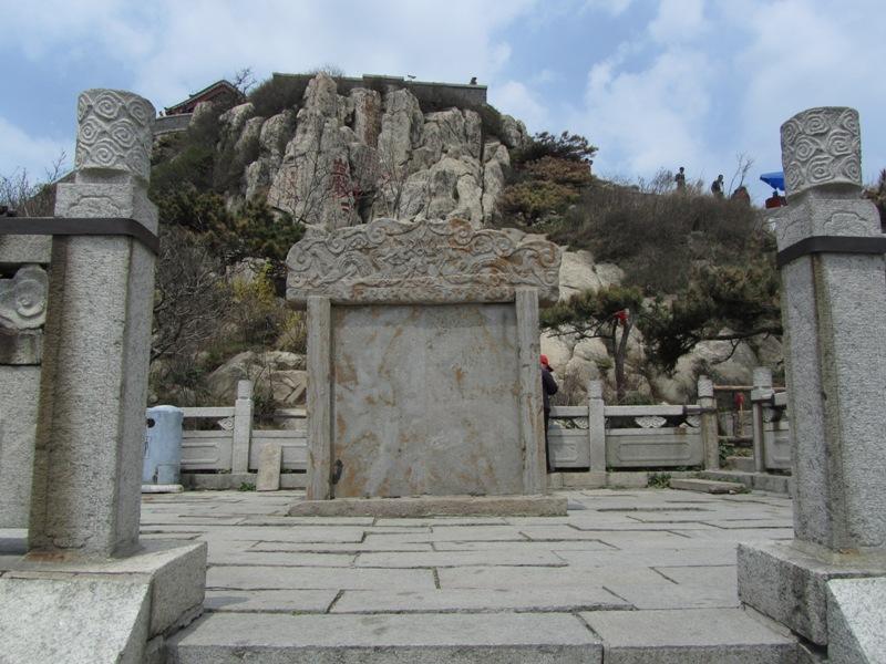 הר טאי