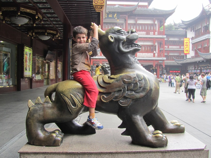 העיר העתיקה של שנגחאי