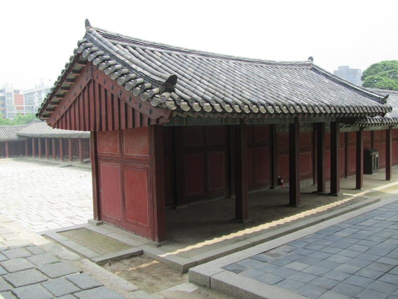 Changgyeonggung Palace