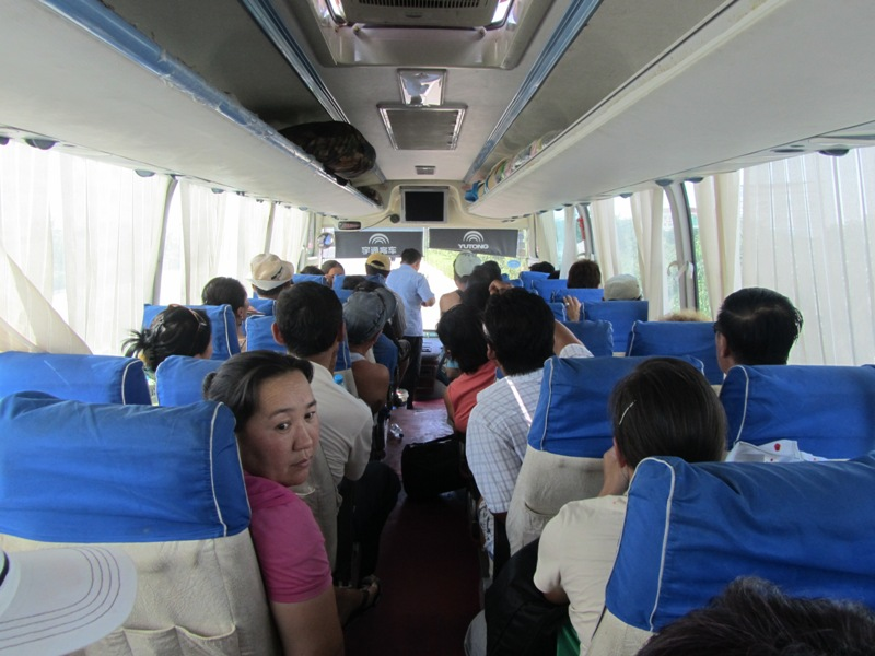 גבול מונגוליה סין