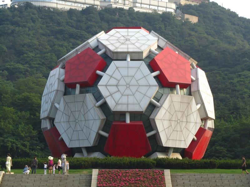 Dalian Labor Park