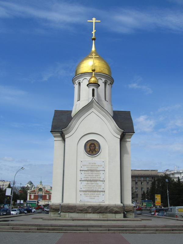 נובוסיבירסק